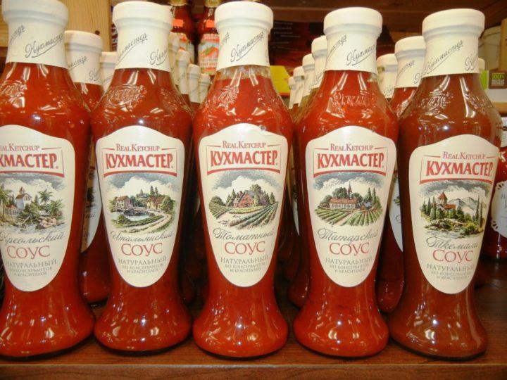 real ketchup kuhmaster
