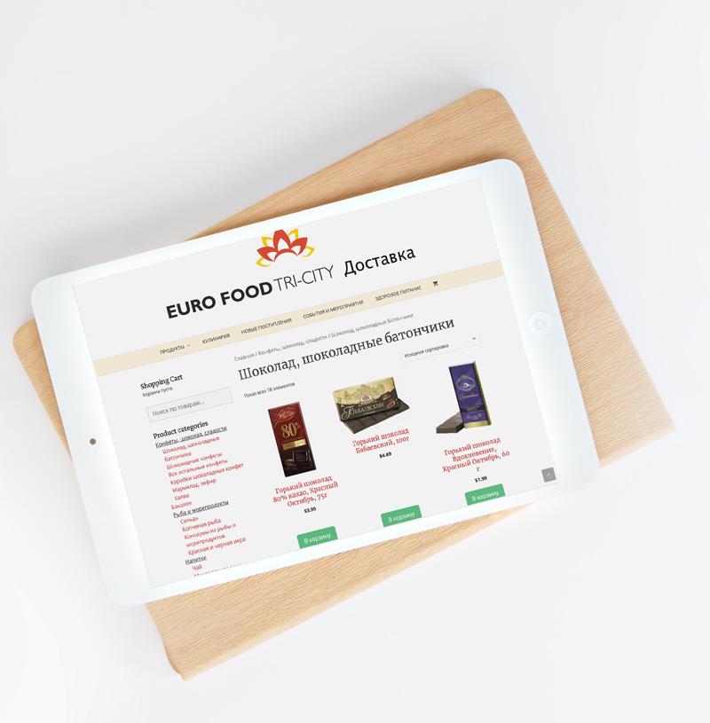 Доставка продуктов из интернет магазина